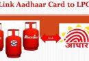 Aadhaar Card Link With LPG Connection