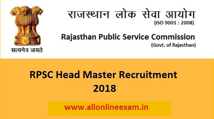 Rajasthan Pradhanadhyapak Recruitment 2018