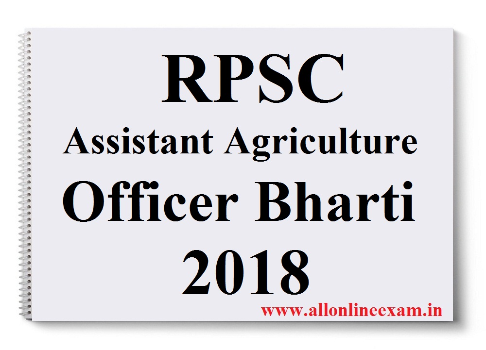 Assistant Agriculture Officer Bharti 2018