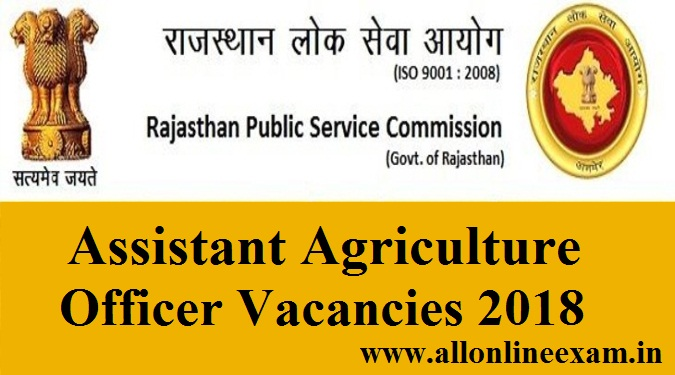 Assistant Agriculture officer Vacancies 2018