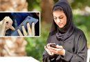 आबुधाबी में एक शख्स ने अपनी मंगेतर को भेजा वॉट्सऐप मैसेज, पर ये मैसेज ही बन गया उसके गले की फांस