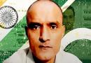 कुलभूषण जाधव की सजा के मामले में आईसीजे में 18 फरवरी से सुनवाई
