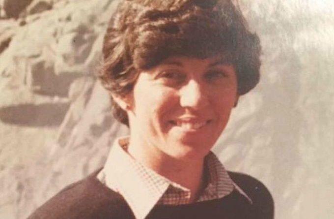 40 साल बाद सुलझी महिला के कत्ल की गुत्थी, परिवार का सदस्य आरोपी निकला