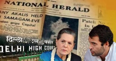 national-herald-case