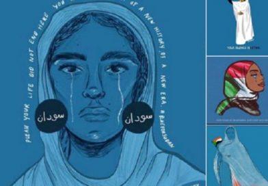 सोशल मीडिया पर ट्रेंड कर रहा ब्लू फॉर सूडान कैम्पेन, प्रोफाइल पर नीली फोटो लगा रहे यूजर्स