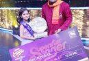9 साल की प्रीति भट्टाचार्जी बनीं विजेता, जीते 15 लाख से पूरा करना चाहती हैं दादी-मां का सपना